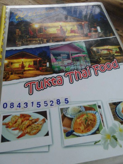 ตุ๊กตา (Tukta Thai Food) เกาะพยาม