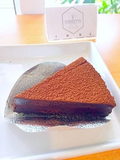 Dark Chocolate Mousse 85-