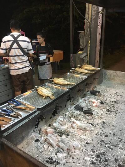รวยโชค ราชา เมี่ยงปลาเผา