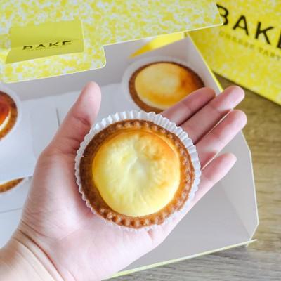 Bake Cheese Tart Emquartier