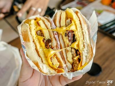 Burger King (เบอร์เกอร์คิง) ออโต้ มอลล์