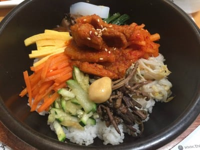 The Bibimbab  The EmQuartier