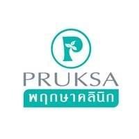 พฤกษาคลินิกเวชกรรม (Pruksa Clinic) ซีคอนสแควร์