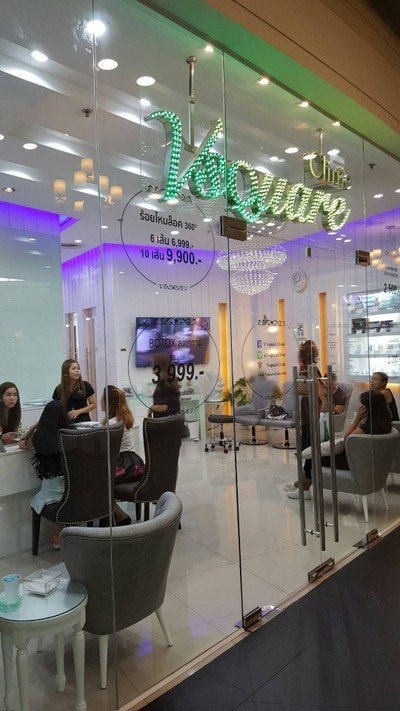 V Square Clinic Botox Filler Center  The Walk ราชพฤกษ์