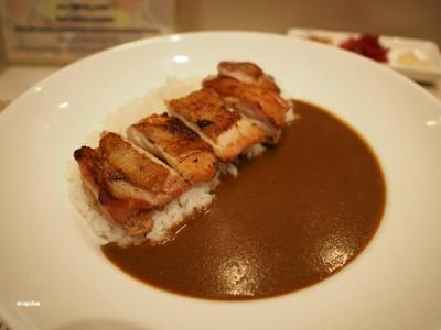 Curry Ousama ISETAN