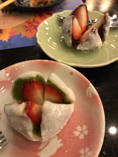 Hoshi Japanese Restaurant (โฮชิ) บางนา