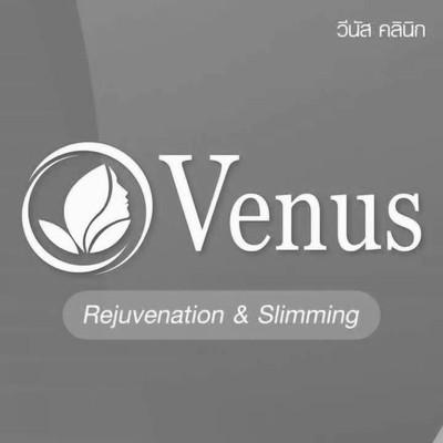Venus Clinic
