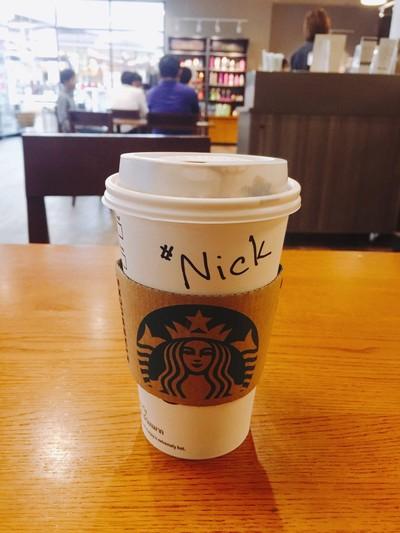 Starbucks Sermthai Complex