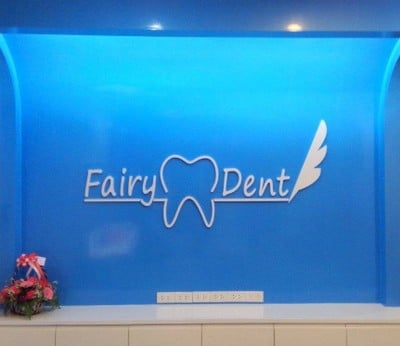 FairyDent Dental Clinic