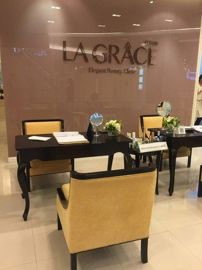 La Grace Clinic (ลา กราซ) สีลม คอมเพล็กซ์