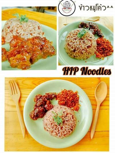 Hipp 's Noodles