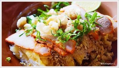 ข้าวพัน indy (Pa Tor Veggie-Wrapped Rice)