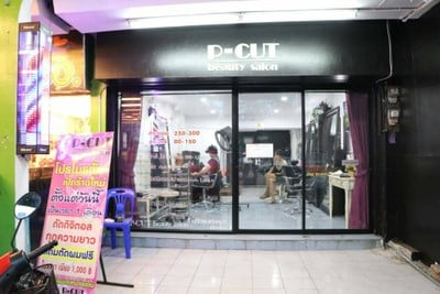 P-cut Beauty Salon