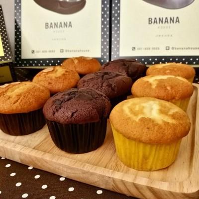 Banana House เค้กกล้วยหอม (delivery)