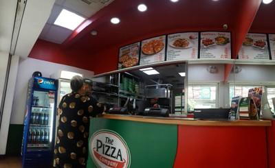 The Pizza Company (เดอะ พิซซ่า คอมปานี) บางเขน - หลักสี่ - แจ้งวัฒนะ