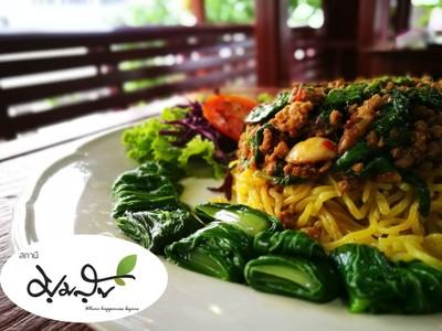 สถานีมุมสุข อาหารไทย มธ รังสิต ฝั่งเชียงราก
