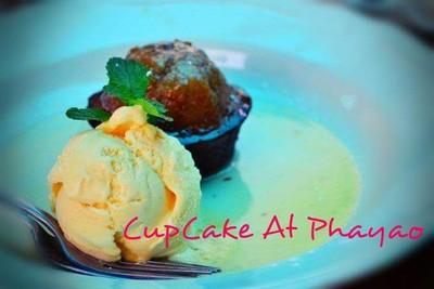 CupCake Phayao Homemade Cake & Coffee (คัพเค้ก พะเยา) พะเยา ประเทศไทย
