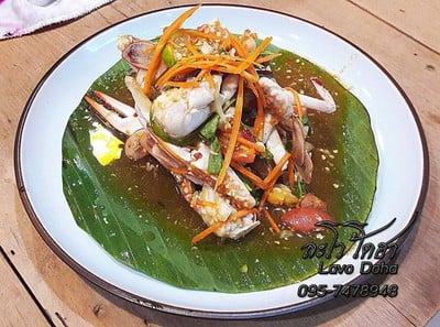 ละโว้โดฮา (Lawoe  Doha Lopburi)
