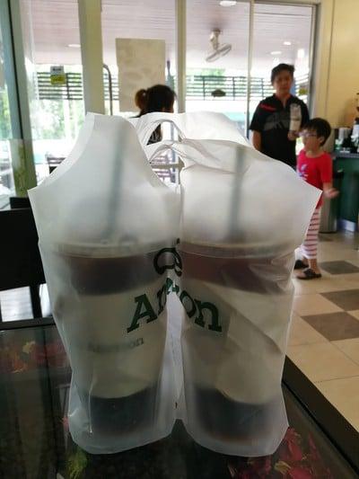DD1446 - Café Amazon สน.LPG ก.เกษมแก๊ส 3