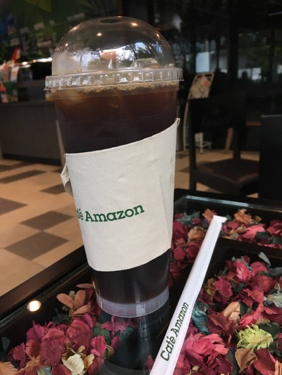 Cafe Amazon โป่ง