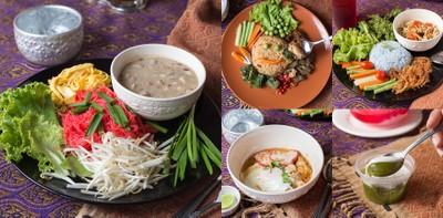 """เปิดสำรับชาววัง! สัมผัสเมนูไทยแท้ หาทานได้ยาก ที่ """"ครัวชฎาแก้ว"""" หัวหิน"""