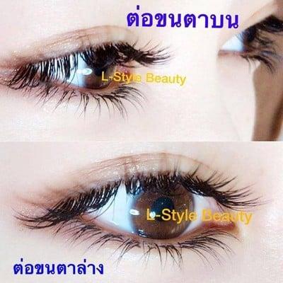 L-Style Beauty (แอลสไตล์บิวตี้)