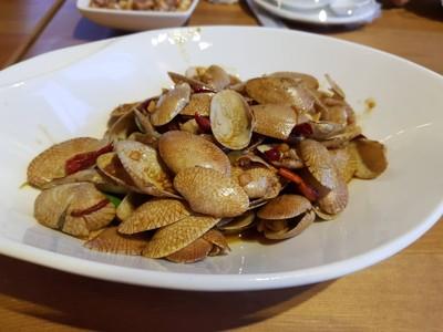Hunan Lamei