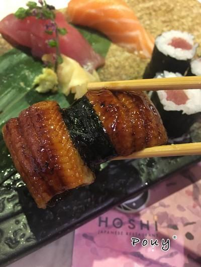 Hoshi Japanese Restaurant ริเวอร์ไซด์ เจริญนคร