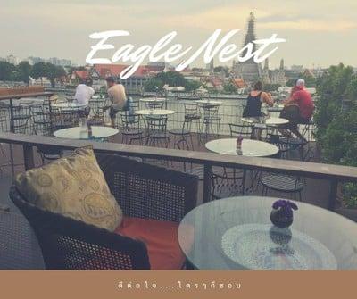 Eagle Nest Bar (อีเกิ้ลเนส บาร์)