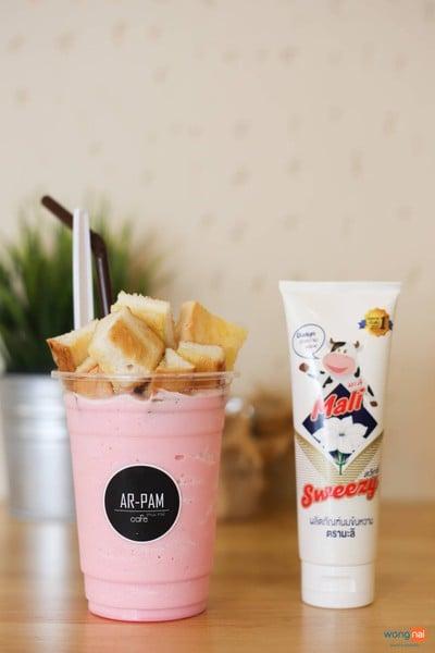 Ar-Pam Cafe'