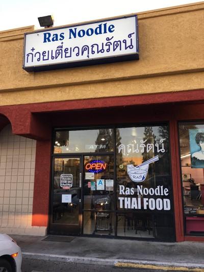 ก๋วยเตี๋ยวคุณรัตน์ Ras Noodle North Hollywood