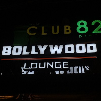 Bollywood Lounge (โบลลีวู๊ด เล้านจ์) ภูเก็ต