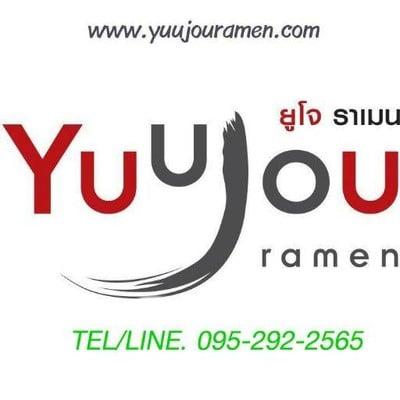 Yuujou Ramen (ยูโจราเมน) Ekamai