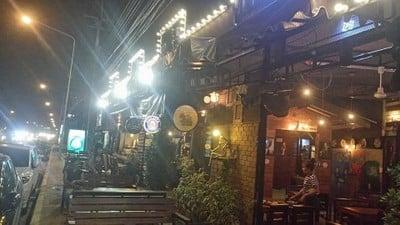 1980 cafe ราชพฤกษ์