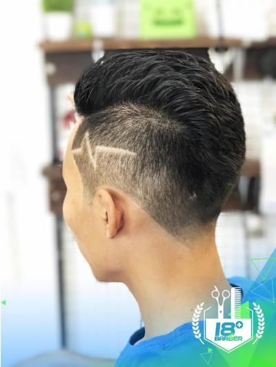 18+ Barber ตัดผมชายวินเทจ