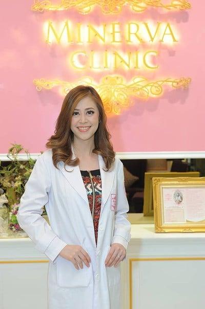 Minerva Clinic สยามพารากอน