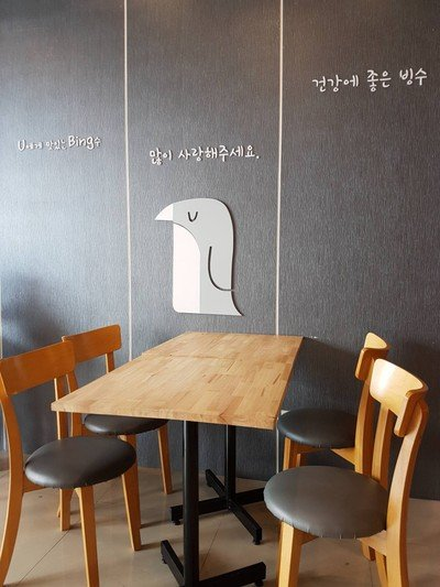 U-bing Cafe
