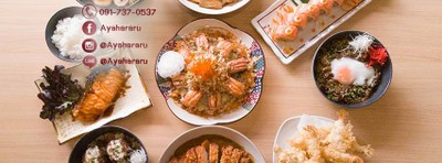 AYA Japanese Halal Restaurant (อายะ)