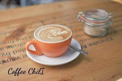 Coffee Chill By นาย-อิน (คอฟฟี่ชิล บาย นาย-อิน)