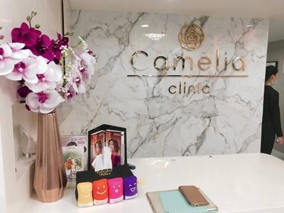 Camelia Clinic