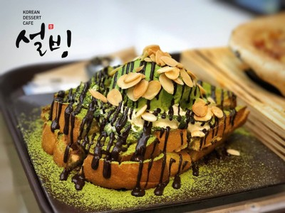 Sulbing Korean Dessert Cafe  Lee Garden Plaza