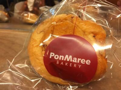 PonMaree Bakery (พรมารีย์เบเกอรี่) ท่าดินแดง