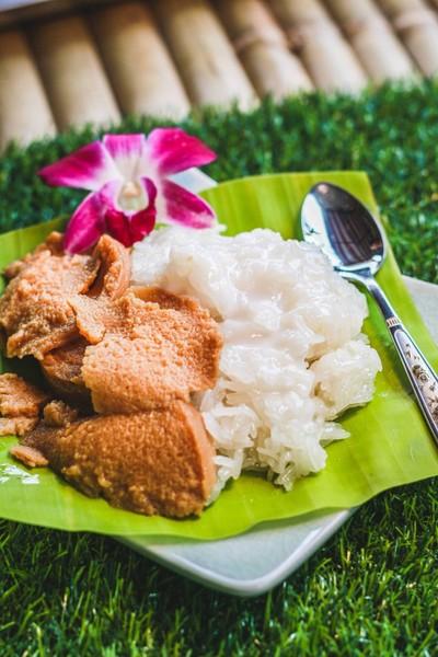 แม่เกษรขนมไทย (Maekasorn Kanoomthai) แฮปปี้แลนด์