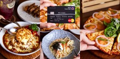 ขายดีตลอดกาล! 5 เมนูยอดฮิตสไตล์ญี่ปุ่นที่ On the Table, Tokyo Cafe