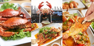"""อาหารทะเลไทย ไม่แพ้ใครในโลก """"อ่าวไทย ซีฟู้ด"""" พัทยา ต้องมาเจอของจริง"""