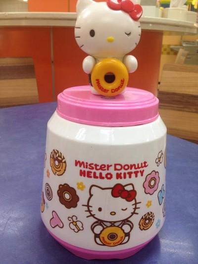 Mister Donut (มิสเตอร์ โดนัท) ฟรายเดย์ อุตรดิตถ์