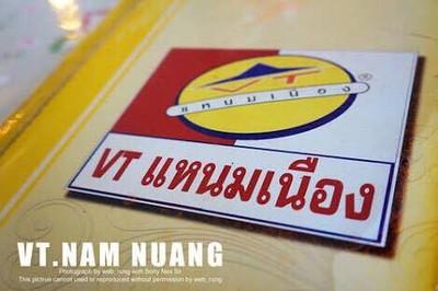 วีที แหนมเนือง (VT Nam Nueng) สาขา จัตุรัส by ที-มาร์ท
