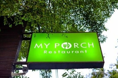 My Porch Restaurant And Music สุขุมวิท ซ.39