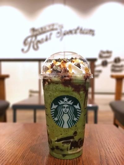 Starbucks Chiangmai Ram Complex คูเมืองชั้นนอก