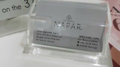 NAPAR Massage (นภา นวดแผนไทย)